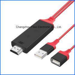 Teléfono de 8 clavijas a HDMI HDTV a USB Adaptador de cable de vídeo para móviles
