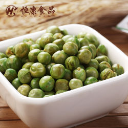 Gesunde Ernährung Nusssamen Gebratenen Pflanzen Gemüse Öl Knoblauch Geschmack Grüne Erbsen Konserven