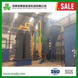 300kw 500kw nouvelle énergie feuilles sèches et les herbes de gazéification de biomasse Power Plant