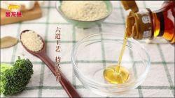 Пищевые растительного масла и ароматических нажат чистого кунжутного масла 20mt Flexitank