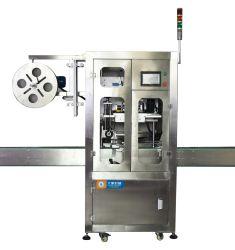 自動電気製品PVC PE PPの憶病な袖の分類のパッキング満ちるラベラー機械