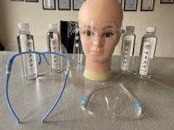 눈 처분할 수 있는 얼굴 방패를 보호하기 위하여 남자와 여자를 위한 반대로 안개 방패 그리고 유리로 놓으십시오