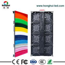 실외 풀 컬러 곡선 P3.91 P4.81 임대 LED 디스플레이 광고 패널 스크린(500 * 500mm)