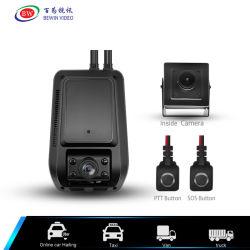Автомобильный цифровой видеорегистратор Устройство записи видео видеокамеры камера с панели приборов с двумя объективами 1080P приборной панели автомобиля камеры
