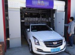 Système de lavage de voiture de convoyeur automatique avec balais de polissage