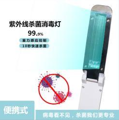 Homeuse lámpara germicida ultravioleta Tubos de luz UV portátil