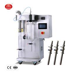 직업적인 실험실 분무 건조기 기계/소형 분무 건조기 장비는 주문을 받아서 만들어질 수 있다