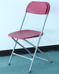 SGS протестированные бордовый металлической Складной стул для аренды