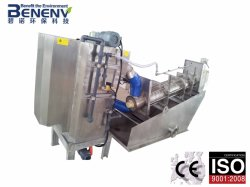 24h instalação de tratamento de águas residuais automatizado para a indústria alimentar (MDS101)