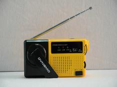 Alarme batterie rechargeable de lumière LED Dynamo de radio FM/AM