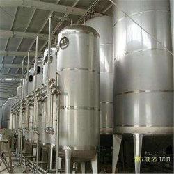 50000L 40000L 30000L 20000L 10000L 대형 스테인리스 스틸 혼합 탱크 생물학 화학 공장용