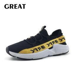 Les Enfants de chaussures de loisirs Greatshoe personnaliser bébé exécutant Mesh enfants chaussures occasionnel Sneakers Kid les chaussures de sport