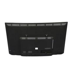Monitor de ordenador, pantalla LCD de pantalla de ordenador de sobremesa, pantalla LCD cubierta de plástico molde