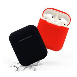 غطاء علبة Airpods Silicone للحماية من الصدمات