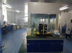 O Sulfato de amicacina em Pó Químico de fornecedor de produtos farmacêuticos CAS 39831-55-5 produtora e exportadora