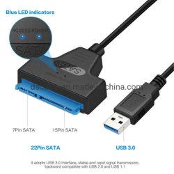 كبل USB 3.0 SATA للقرص الثابت