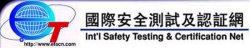 Int'L de pruebas de seguridad y certificación de Net