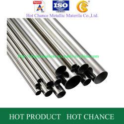 ASTM A554 201, 304, 316 и трубки из нержавеющей стали