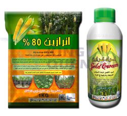 Herbicide Atrazine 98%Tc, 80%Wp, 50%Wp, 50%Sc