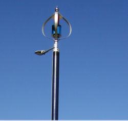 300W Maglev générateur de l'éolienne pour système d'éclairage de rue (200W-5kw)