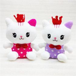 고양이 또는 선물 또는 상품 또는 장난감 phan_may 또는 가격 또는 phan_may 또는 오락 또는 아케이드 또는 기중기 클로 또는 장난감 기중기 또는 아케이드 클로 또는 클로 기중기 /Claw/Crane/Game 기계