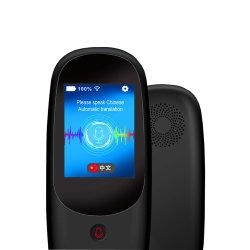 出荷時価格 : ポケットサイズ 2.4 インチポータブル音声変換ツール T6 WiFi 4G サポート 41 言語翻訳者用マシンツール 4GB ROM