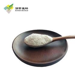 コンドロイチンの硫酸塩