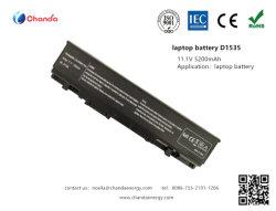 Laptop-Battery- Comme10d71