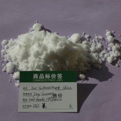 Prix de l'usine de sulfate de zinc de qualité alimentaire heptahydraté 21 % pour les additifs alimentaires