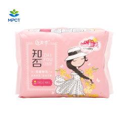 Les serviettes hygiéniques (Zhi Fou) /Oversheet coton/Release feuille de papier/Qualité respirante Retour