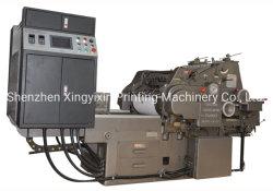 O HSC-570 Heidelberg repostos máquina de carimbar quente