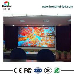 HDデジタル販売のための屋内Nationstar P4 LED表示パネル