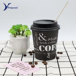 كوب ورقي مزدوج/أكواب ذات تموج مطبوع عليها شعار منتج يمكن التخلص منه للقهوة