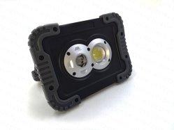 Fonction de la Banque d'alimentation batterie rechargeable 15W COB Projecteur à LED