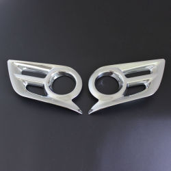 [يكسونز] [فوغ ليغت] تغطية جبهة ضباب مصباح شريكات [أبس] بلاستيكيّة كروم مصباح حماية لأنّ فيغو 2012