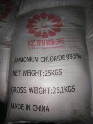 Высокое качество хлористого аммония Tech класса 99,5