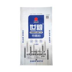 50kg, 100 kg d'impression personnalisée sac en plastique PP tissés d'engrais