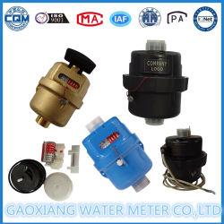 Dn15-25 Contador de água volumétrico de pistão com R160 Contador de água de classe C