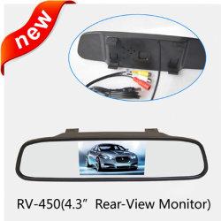 Наружное зеркало заднего вида с электроприводом 4.3inch монитор, AV автоматического обнаружения сигнала вкл./выкл.