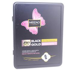 Black Pearl blanchissant or noir hydratant Visage et cou masque