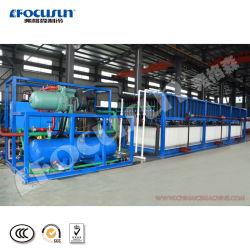 industrielles Gefäß 1-60t/24h/Flocke/Block/Würfel-/Platten-/Schlamm-Eis-Hersteller-/Speiseeiszubereitung-Pflanze/Eis-Maschine mit Cer-Bescheinigung