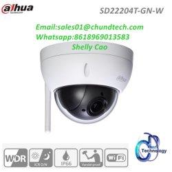 Системы видеонаблюдения Dahua 1080P 4X PTZ камеры CCTV беспроводной связи