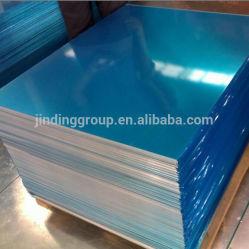 ورقة من الألومنيوم AA 1100 H18 لمروحة إلى بنغلاديش