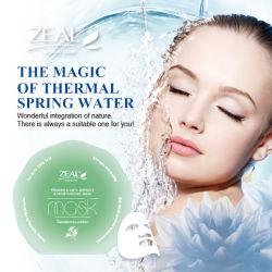 깊은 곳에서 얼굴 가면 피부 관리를 습기를 공급하는 GMPC 공장 OEM 마스크