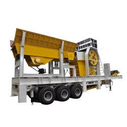 コンクリートの押しつぶし、採鉱設備の石の粉砕機の石機械プラント移動式石切り場の石