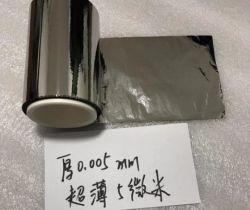 Ultra delgado Etch especial el uso de la lámina de tiras de acero inoxidable