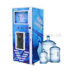 Coin/ICのカードによって作動させるセルフサービスの氷の自動販売機水ディスペンサー