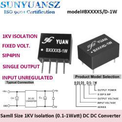 3000В постоянного тока напряжение изоляции 1 Вт и 2 Вт нерегулируемого одного выходного напряжения постоянного тока преобразователя постоянного тока