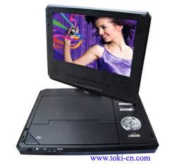 7인치 휴대용 DVD(USB SD 카드 포함