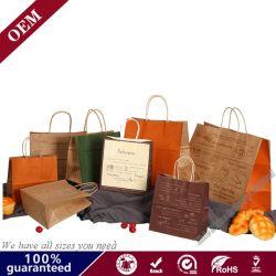 Рекламные пользовательских печатных ремесленных магазинов подарков бумаги вино женская сумка крафт-бумажные мешки с витой ручкой
